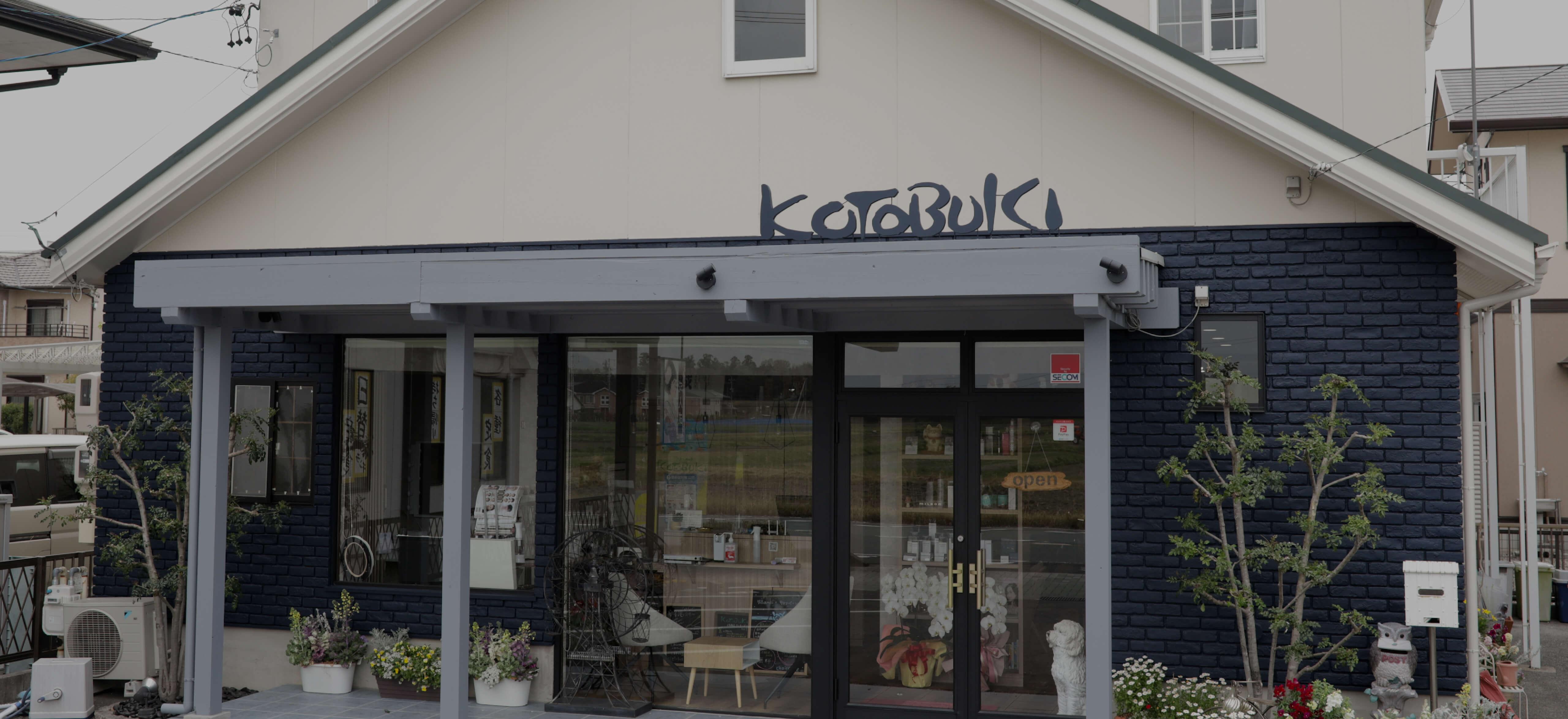 三重県松阪市の美容室ヘア&メイクKOTOBUKI(コトブキ)外観